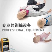 专业的训练设备1